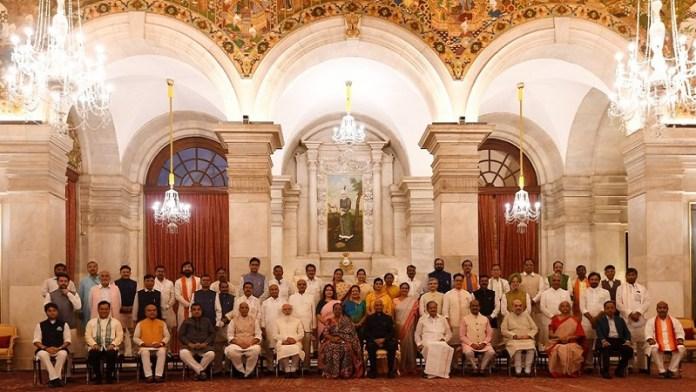 मोदी सरकार