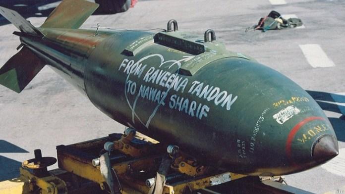 रवीना टंडन, नवाज शरीफ, भारतीय वायुसेना