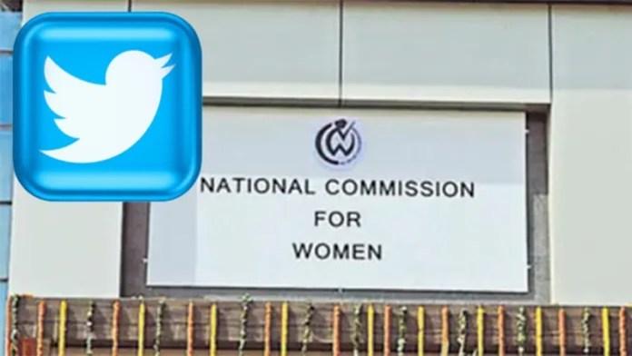 हिंदू मुस्लिम NCW ट्विटर