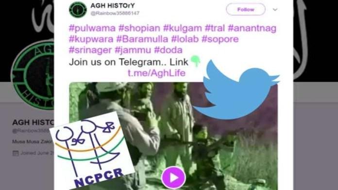 आतंकी साजिश भारत ट्विटर
