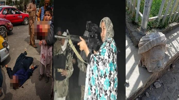 तालिबान ने कहा अफगानिस्तान में महिलाओं को बुर्का नहीं हिजाब पहनना होगा