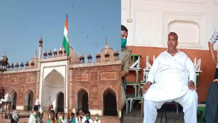 आगरा स्थित जामा मस्जिद में राष्ट्रगान को शहर मुफ्ती ने बताया हराम