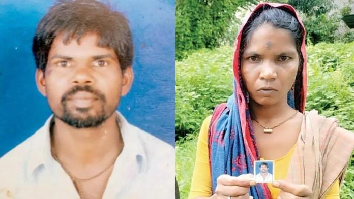 महाराष्ट्र में एनसीपी विधायक के करीबी ने 500 रुपए के लिए आदिवासी को गुलाम बनाया