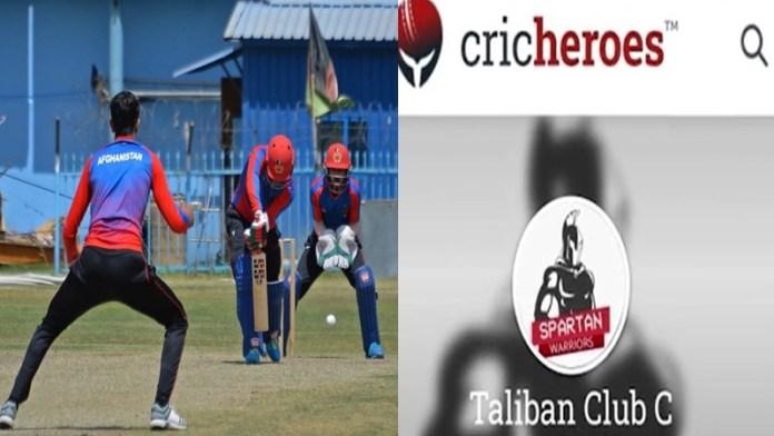 अफगानिस्तान, क्रिकेट, तालिबान