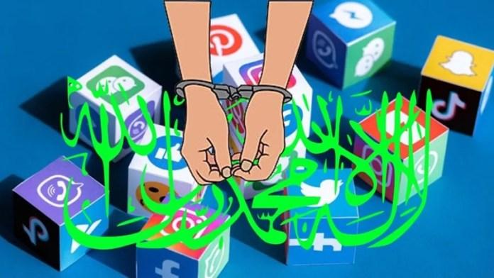 असम पुलिस ने फेसबुक पर तालिबान का समर्थन करने वाले 16 लोगों को किया गिरफ्तार