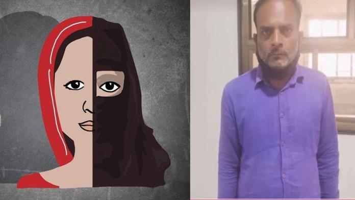 गुजरात में 22 साल की लड़की से लव जिहाद करने के बाद अख्तर ने उस पर धर्मान्तरण का दबाव बनाया