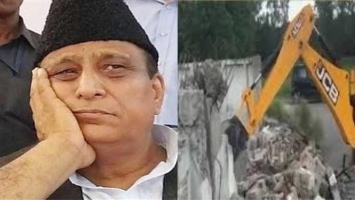 आजम खान जौहर यूनिवर्सिटी
