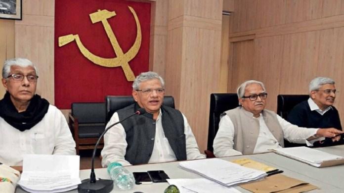 वामपंथी दल, CPI(M), तिरंगा
