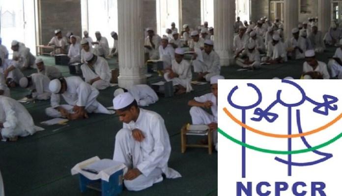 मदरसों की शिक्षा, NCPCR