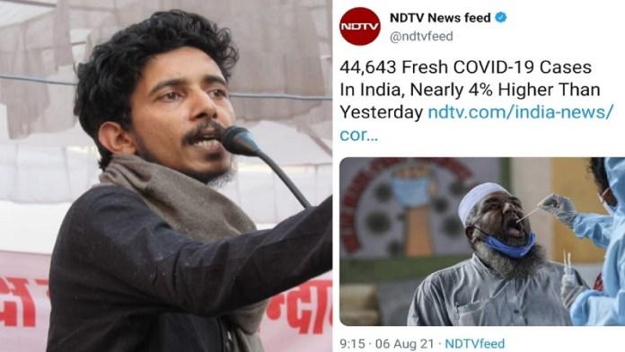 शरजील उस्मानी, NDTV, ट्वीट