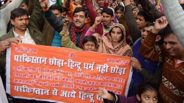 भारत पाकिस्तानी हिंदू