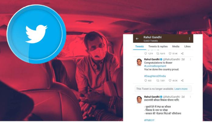 राहुल गाँधी ट्वीट डिलीट