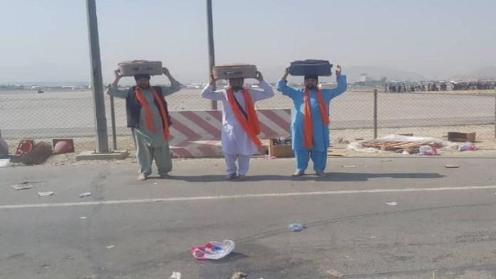 अफगानिस्तान, भारत, गुरु ग्रंथ साहिब