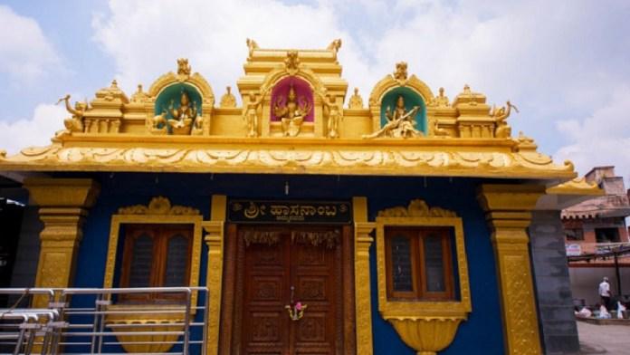 कर्नाटक हासन में स्थित हसनंबा मंदिर
