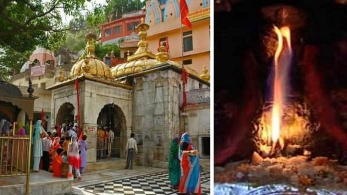 हिमाचल प्रदेश का ज्वाला देवी मंदिर