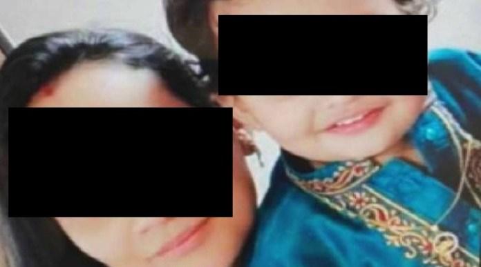 ऑनलाइन पढ़ाई माँ बेटा हत्या