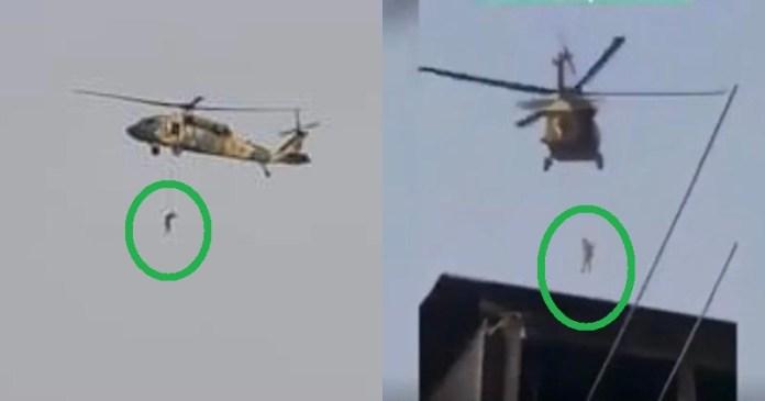 तालिबान हेलीकॉप्टर फाँसी