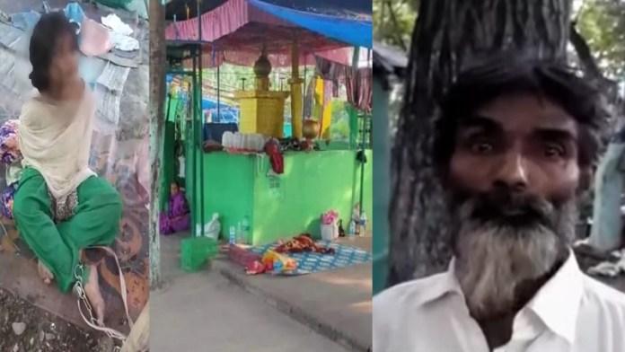 कर्बला हिंदू लड़की शोषण