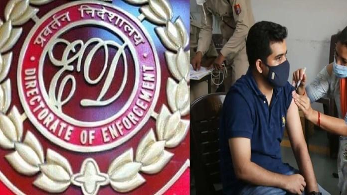 वैक्सीन घोटाला मामले में प्रवर्तन निदेशालय का कोलकाता में छापा
