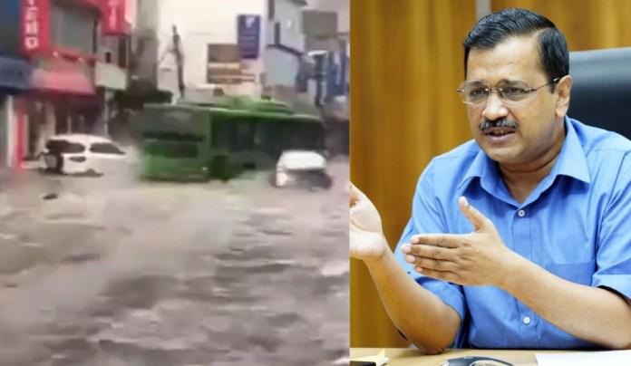 बारिश से दिल्ली में जलजमाव, लोगों ने अरविंद केजरीवाल पर साधा निशाना