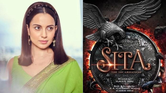 कंगना रनौत,सीता, फिल्म
