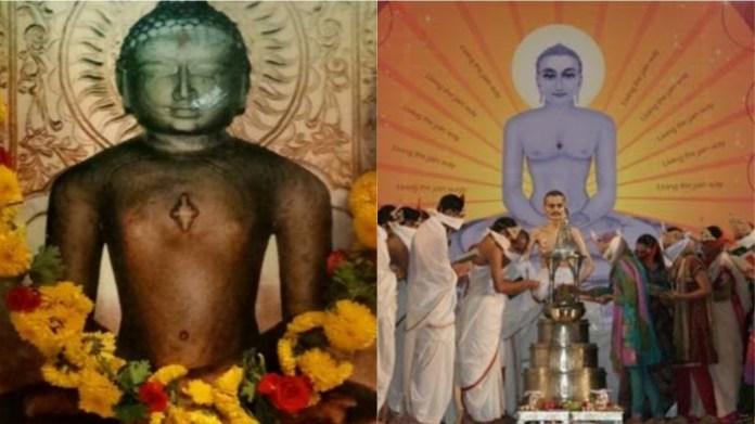 पर्युषण पर्व जैन धर्म