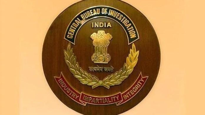 पश्चिम बंगाल हिंसा मामले में सीबीआई ने 11 लोगों को गिरफ्तार किया