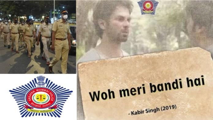 मुंबई पुलिस, सोशल मीडिया पोस्ट,मिसोजिनी