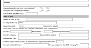 passport application form