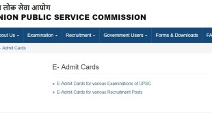 ies admit card