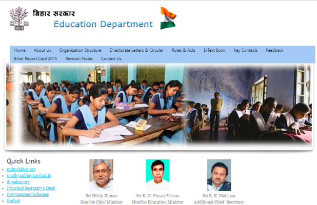 http://www.educationbihar.gov.in/