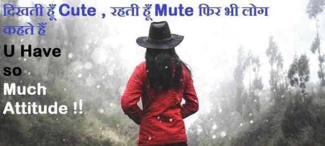 atitude-status-for-girls