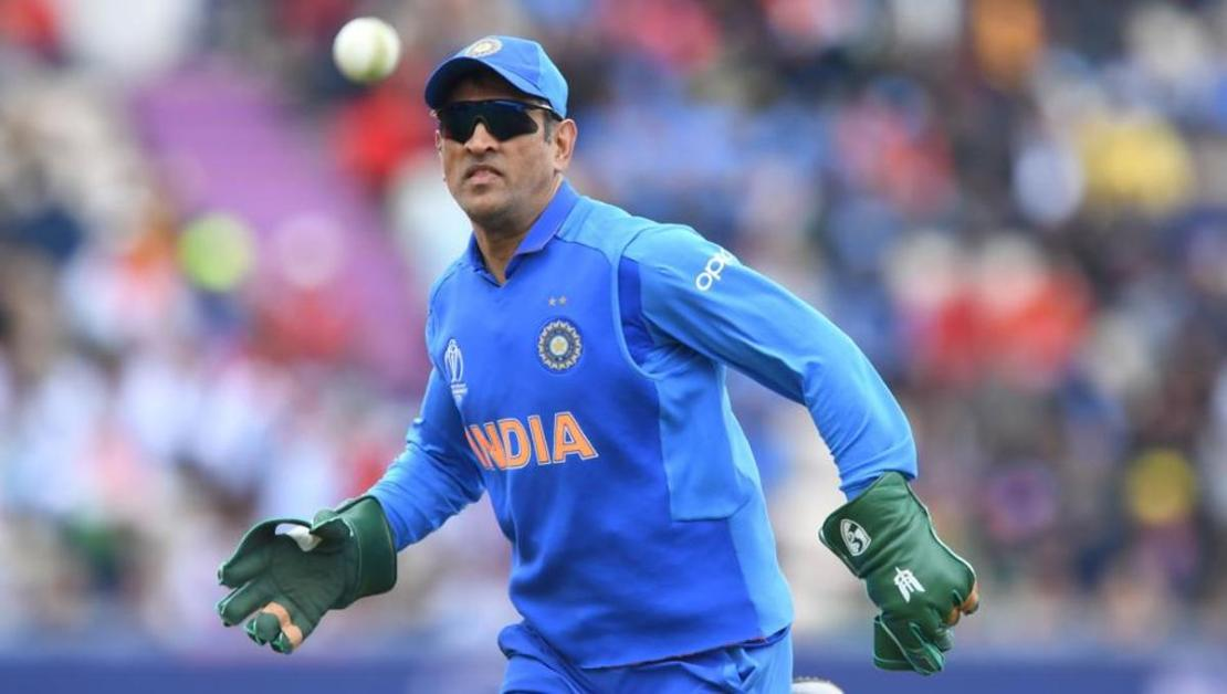 MS Dhoni Gloves Controversy