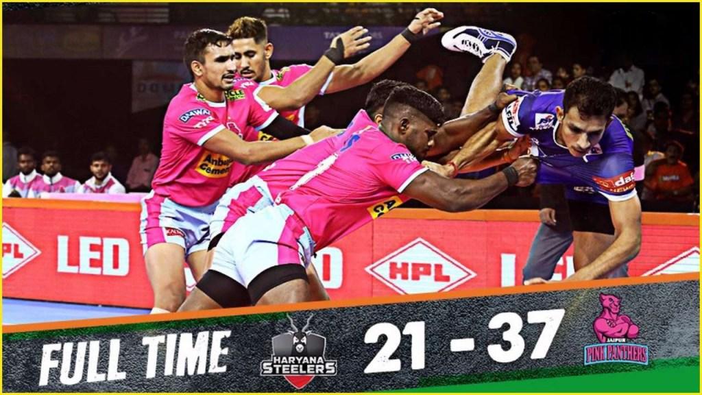 Pink Panthers vs Haryana Steelers