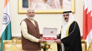 PM receiving the King Hamad Order of the Renaissance from King of Bahrain