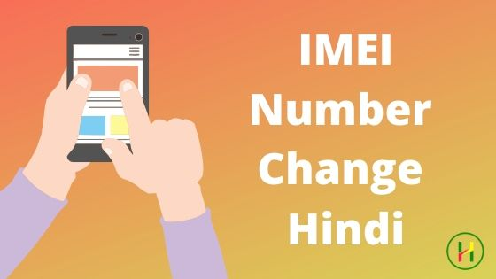 imei number change hindi