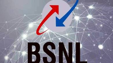 Photo of BSNL All USSD Code Latest Updated 2018