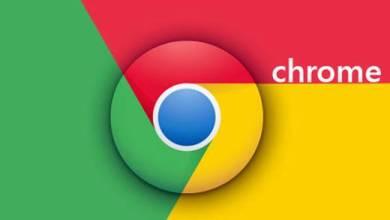 Photo of Chrome Browser की Speed कैसे बढ़ाए?