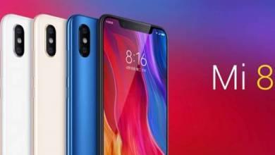 Photo of Xiaomi Mi 8 Full Specification & Price In India