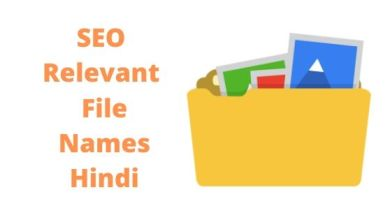 Photo of SEO Relevant File Names