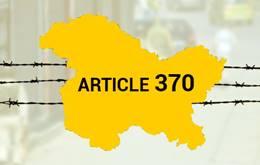 धारा 370 क्या है और इसे हटाने के फायदे