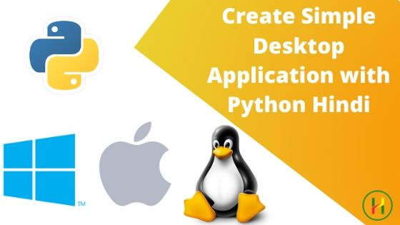 Create Simple Desktop Application with Python Hindi