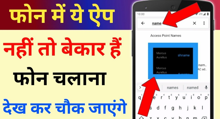 Typing Hero Text Expander Auto text App