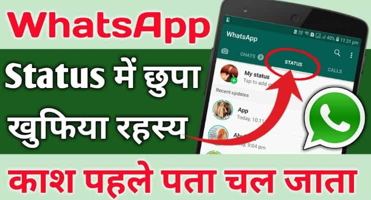 How To Upload Mp3 Song On WhatsApp Status 2019