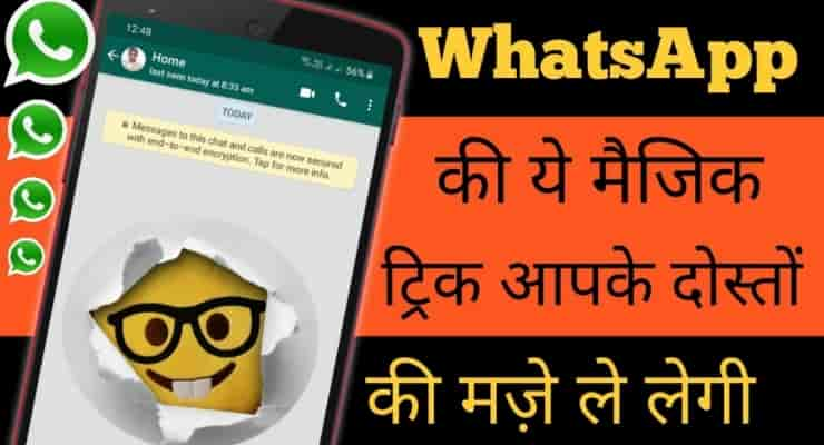 WhatsApp Automatic Clicker Android App – Clicker For WhatsApp Apk