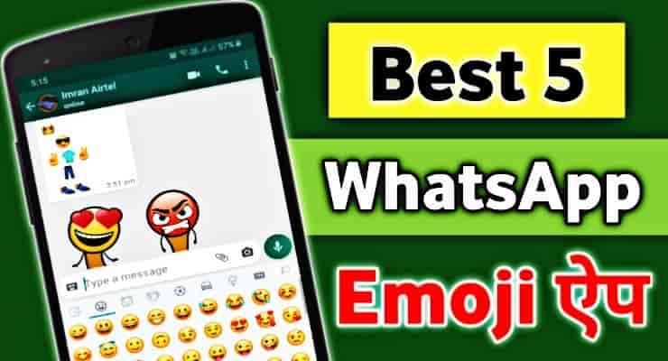 New WhatsApp Emoji App
