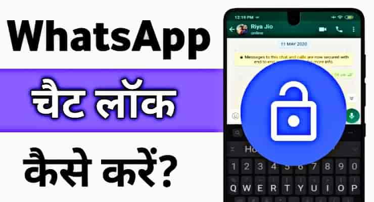 Chat Locker For WhatsApp