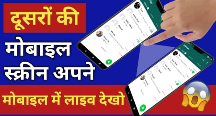 Vani Meetings - Share Screen While Talking