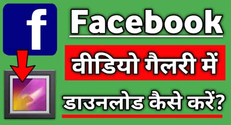 Video Downloader for FB - Download Facebook Video