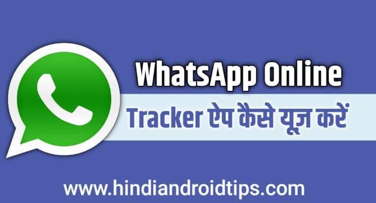 Logify WhatsApp Tracker Last Seen Online